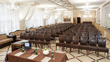 Сonference hall to 300 people